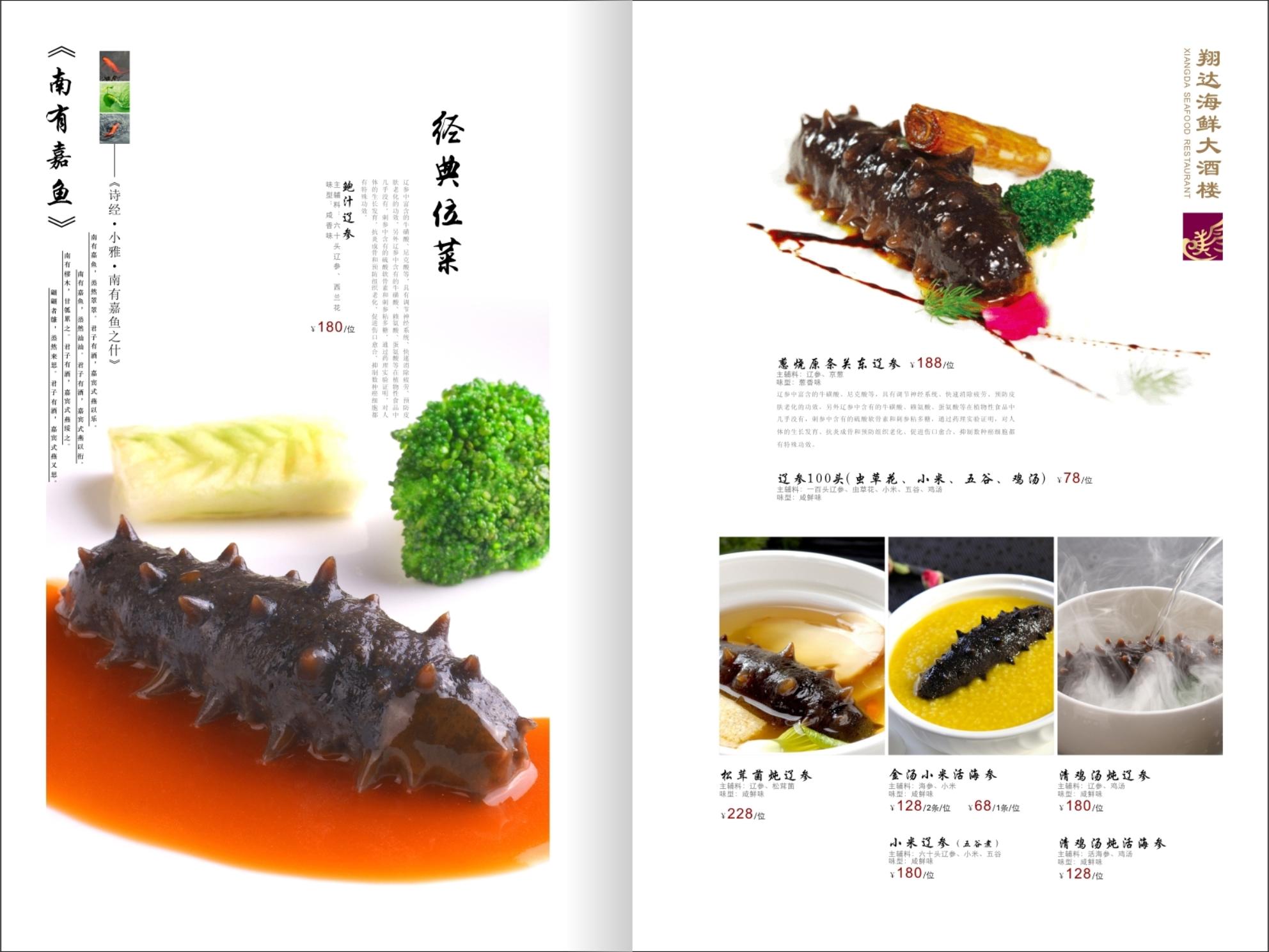 中餐菜谱制作,西餐菜谱设计制作,烧烤菜谱制作,火锅菜谱制作,专业